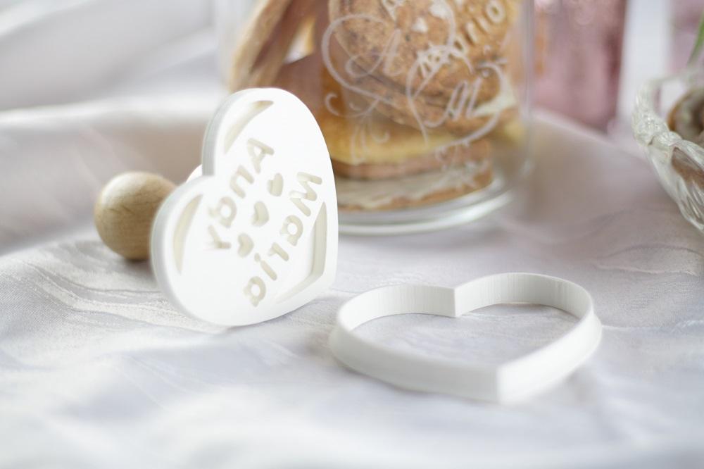 [Anzeige] Personalisierte Geschenke aus der Küche & Erdbeer-Kekse zum Valentinstag - Keksstempel von Personello